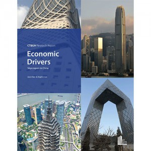 Economic Drivers: Skyscrapers in China