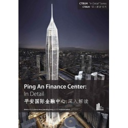 Ping An Finance Center: In Detail