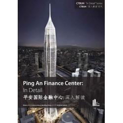 Ping An Finance Center: In Detail