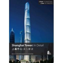 Shanghai Tower: In Detail