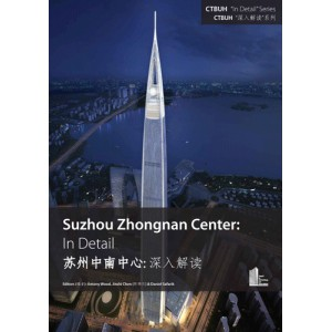 Suzhou Zhongnan Center: In Detail