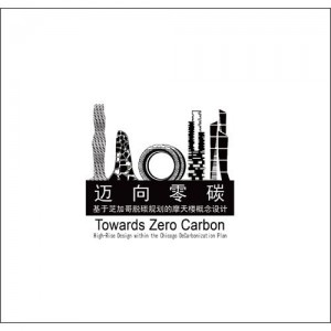 Towards Zero Carbon: High-Rise Design within the Chicago DeCarbonization Plan