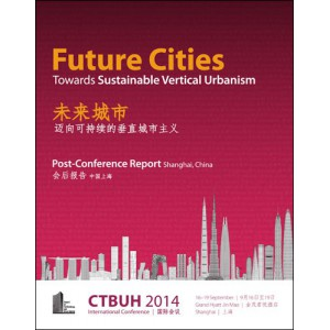 2014 Shanghai Conference Report