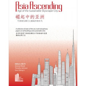 9th World Congress Proceedings Shanghai